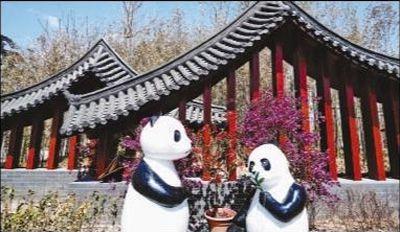 北京世园会四川园:熊猫家园 水润天府