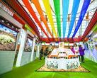北京世园会西藏园:格桑花环抱吞巴民居