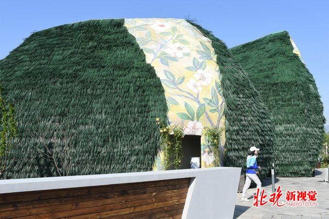 走进北京世园会,解谜俄罗斯馆的草垛花园,品味法国馆的红?#21697;?#26829;[墙根网]