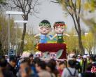 """探访北京世园会""""百果园?#20445;?#21333;体面积最大,拥有6000余株果树"""