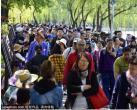 北京这些地方景美人又少,门票还免费,却因为太……
