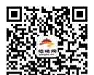 2019北京鲁迅博物馆预约(附预约入口)