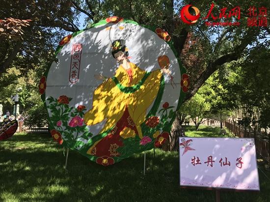 """北京陶然亭公园风筝文化节开幕 最硬核""""航母风筝""""亮相[墙根网]"""