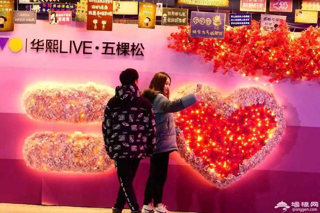 不可错过!亚洲文明巡游、亚洲美食节本周开启!这里免费预约[墙根网]