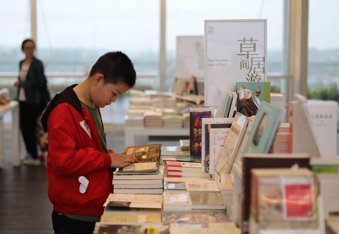 """探访北京世园会,这里藏着""""自然""""书店,还可体验茶文化[墙根网]"""