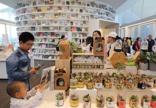 """探访北京世园会,这里藏着""""自然""""书店,还可体验茶文化"""