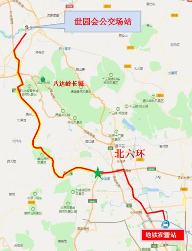 2019北京世园会公交专7线(霍营站-世园会P3停车场)