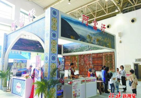 想去蒙古骑马,日本拍樱花?亚洲文化旅游展带您一天逛遍全亚洲