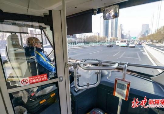 下周一上下班您留神!北京市又有一批公交线路调整啦!