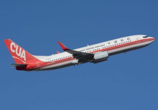 中国联航今日开通北京南苑飞福建三明全新航线 航班号为KN5757/8