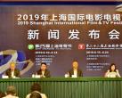 上海国际电影节下月15日开幕 首次策划5个亚洲国别电影系列展