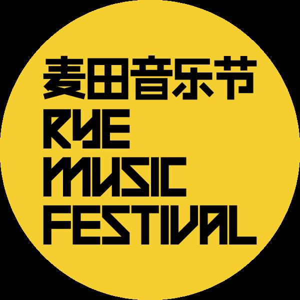 2019麦田音乐节北京站 | 攻略全放送![墙根网]