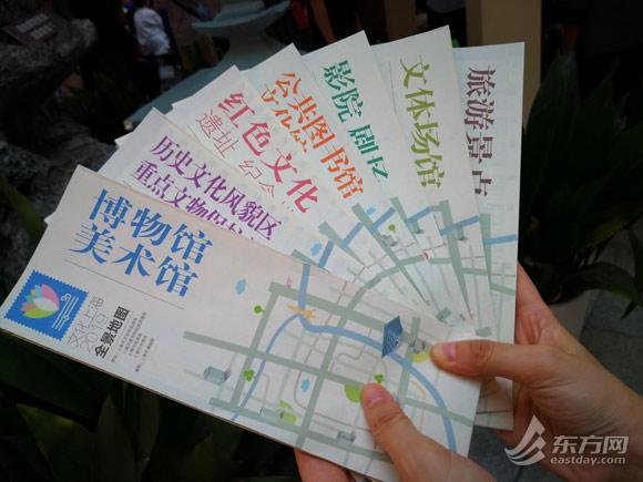 """怎么逛上海?7张地图1900个场馆 """"文化上海全景地图""""发布[墙根网]"""