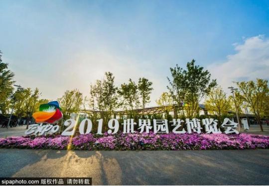 比13個故宮還大!來北京這個地方一天內看遍森林、花海、多種珍貴植物