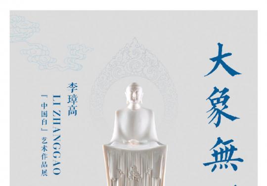 2019年6月恭王府展览活动时间地点盘点