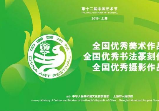 六月上海博物馆美术馆50个免费展览等你来