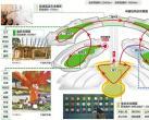 一張圖看明白北京世園會中國館,一條線覽神州芳菲