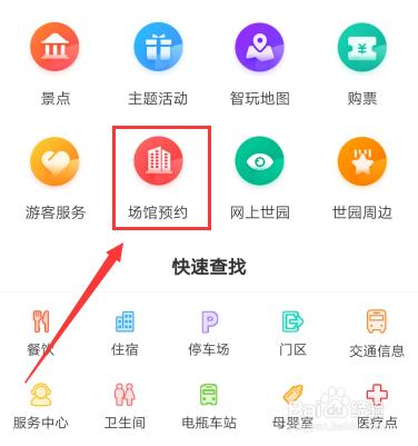 2019北京世园会《世园之心》灯光秀观看时间预约方式[墙根网]