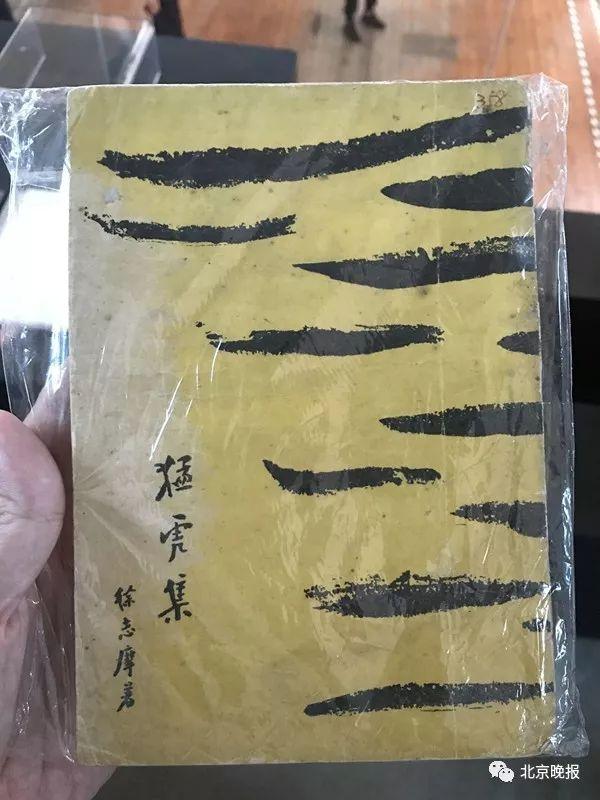 """全国独一份!北京一百年教堂""""书装打扮""""变网红,快来打卡![墙根网]"""