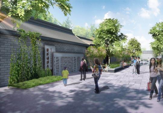 北京雍和宫大街8月展古风 北新桥至国子监关停部分无关临街商铺