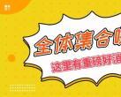 京津冀旅游一卡通清凉一夏畅玩卡,68元20家景区免费玩,周末节假日通用!