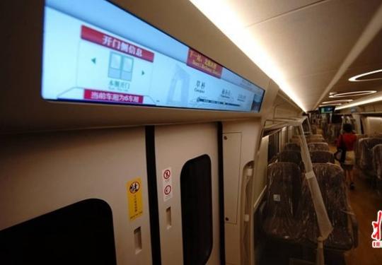 北京新机场线今日起开始试运行 记者上午试乘新车