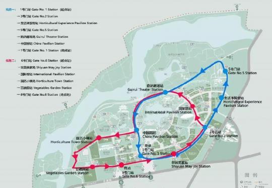 6月7日起北京世园会电瓶车线路票价