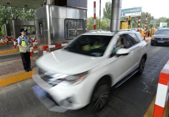 北京年底取消8座高速公路省界收費站,免費安裝ETC