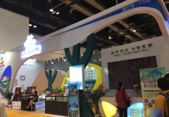 """北京国际旅博会来了!几百条旅游线路亮出""""展会价"""""""