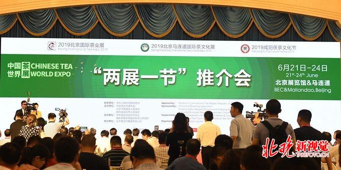 """2019""""两展一节""""亮相北京展览馆"""