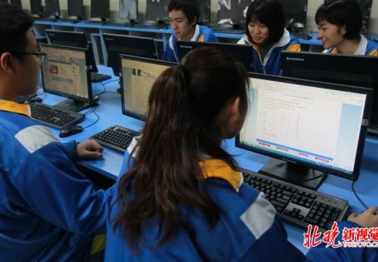 北京今年本科一批二批合并,如何填報高考志愿?