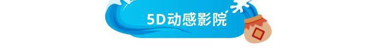 59元抢1大1小北京太平洋海底世界夜场亲子套票[墙根网]