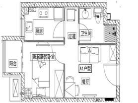 丰台燕保·银地家园公租房户型图一览