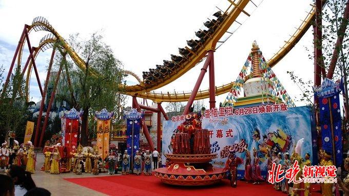北京欢乐谷五期·香格里拉开放,国内首台音乐过山车成新亮点[墙根网]