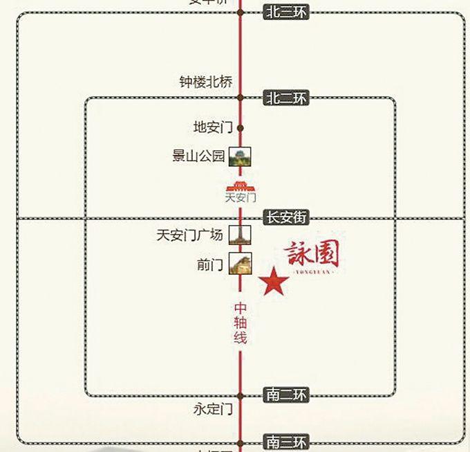 """北京东城永生园4号:大宝老厂房蝶变非遗""""咏园""""[墙根网]"""
