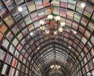 打卡!这些号称北京最有格调的网红书店,一进门就惊呆了!