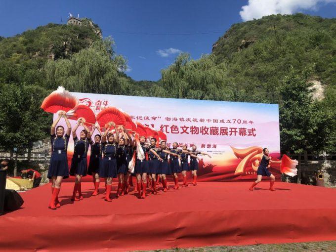 北京怀柔长城红馆红色文物收藏展开幕,展出藏品500余件[墙根网]