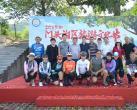 2019年门头沟区旅游文化节启动:一路骑游妙峰山玫瑰花海活动成功举办