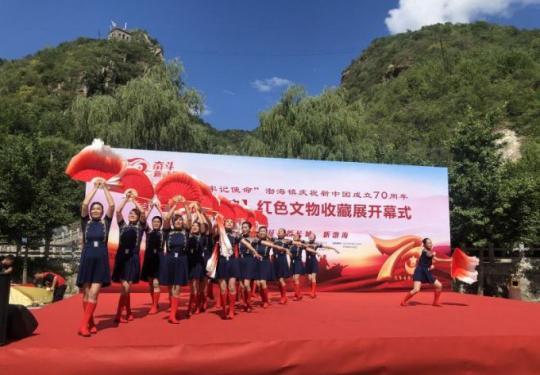 北京怀柔长城红馆红色文物收藏展开幕,展出藏品500余件