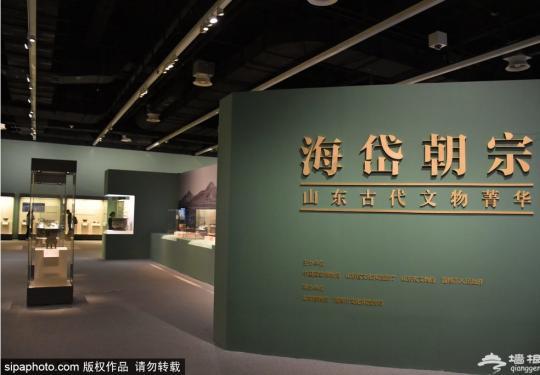 免费免费!北京7月展览精彩不停
