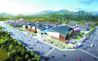 2022北京·平谷世界休闲大会主会场封顶