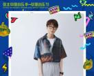 2019張北草原音樂節攻略(門票+陣容+交通)