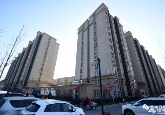 北京禁止违法群!北京发布新版住房租赁合同,重点帮您划好了