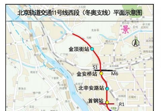 北京地鐵冬奧支線規劃來了!全天運營18小時,更多細節披露