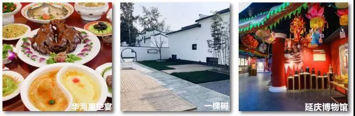 必须收藏!北京这五条消夏避暑线路,给你一个凉爽的夏天![墙根网]