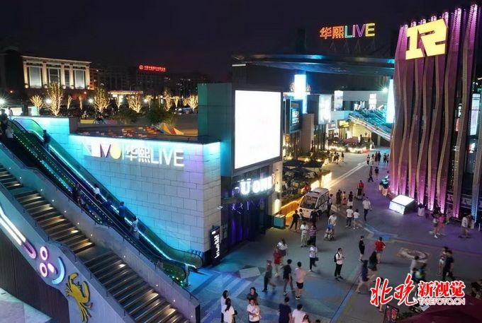 北京地铁1、2号线逢周五周六将延长运营 为繁荣夜经济提供保障[墙根网]