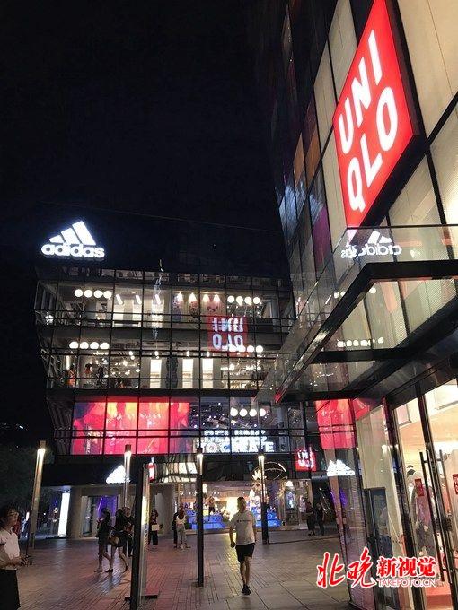 """深夜无眠,北京还有哪些好去处呢? """"夜京城""""商家特色提前看"""