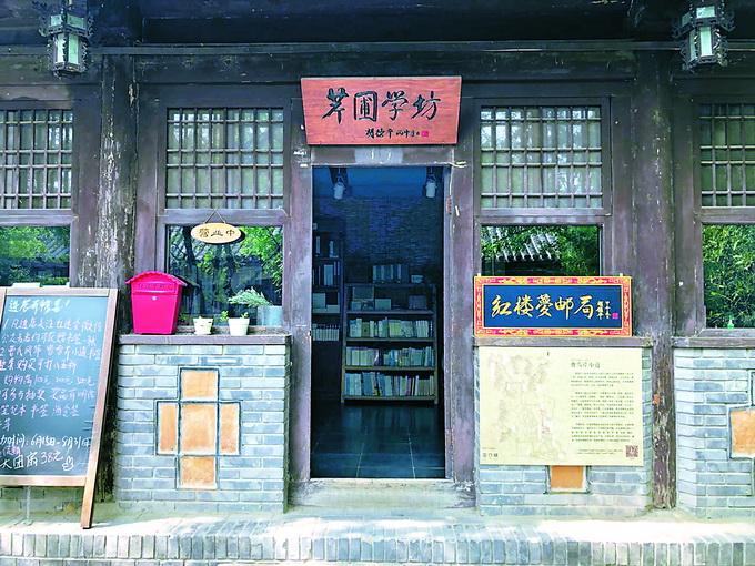 你多久没手写过信了?北京这些主题邮局也是风景的一部分[墙根网]
