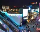 北京地铁1、2号线逢周五周六将延长运营 为繁荣夜经济提供保障