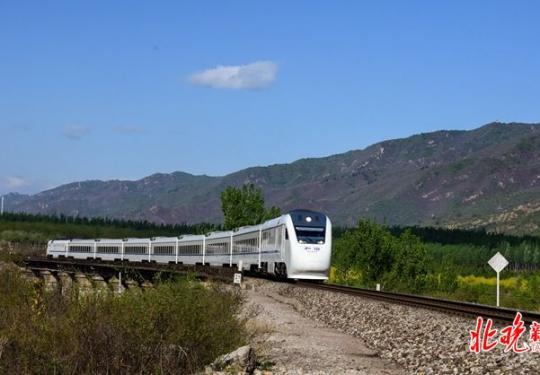 """""""乘着火车游北京""""今天启动,以市郊铁路怀柔至密云线为载体"""
